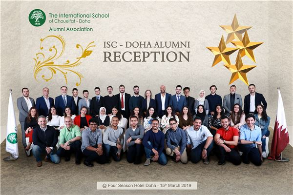 ISC Doha Alumni Reception